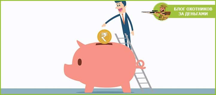 Как инвестировать в ПАММ счета