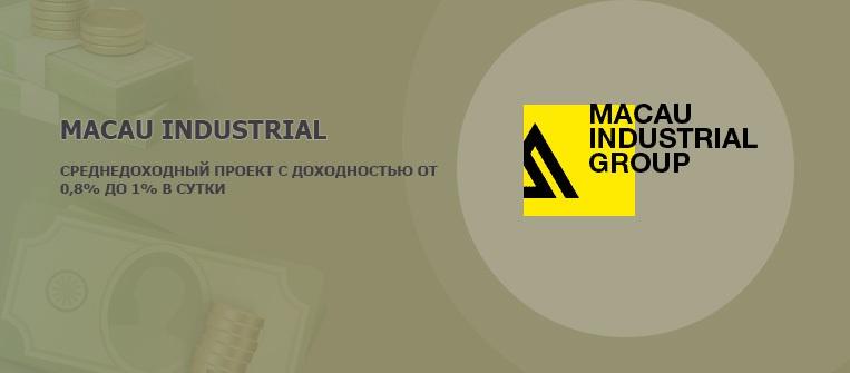Macau Industrial