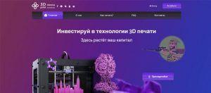 3D Innovaprint