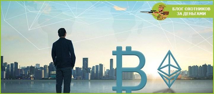 Альтернативные биткоин проекты