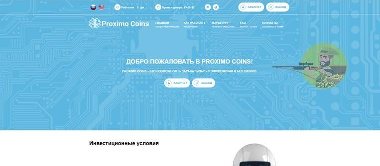 Proximo Coins