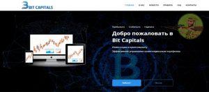 BitCapitals