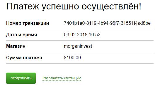 dep_morganinvest