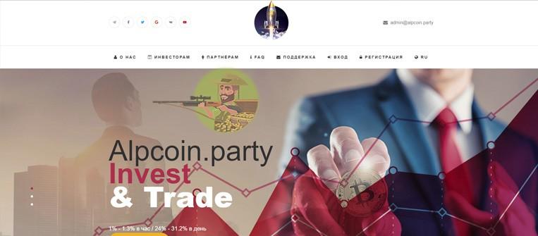 AlpCoin Party