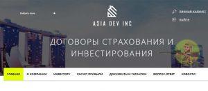 Asia Dev INC
