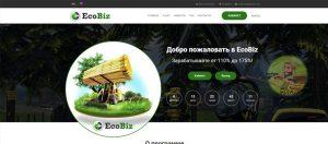 EcoBiz