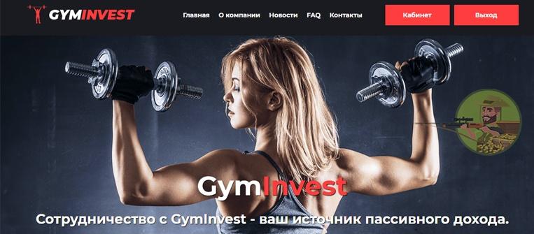 Gym Invest