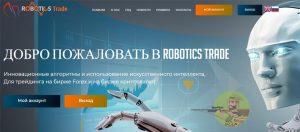 Robotics Trade