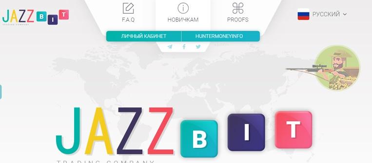 Jazz-Bit