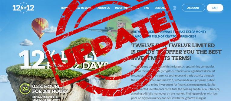 Twelve-for-twelve update