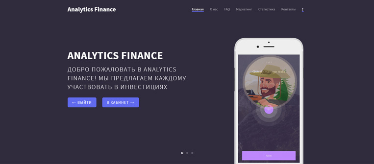 Analytics-finance