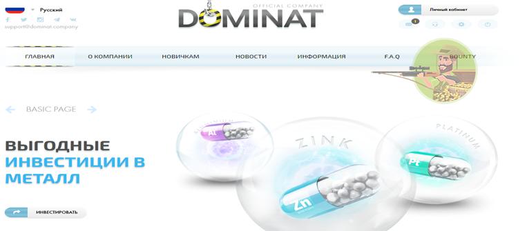 Dominat