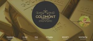 GoldMont