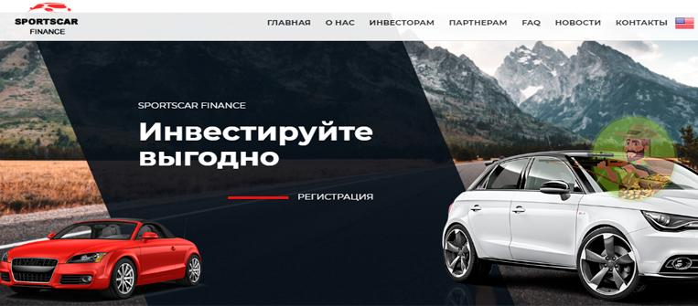 Sportscar Finance