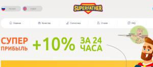 Super-father