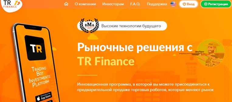 TRFinance