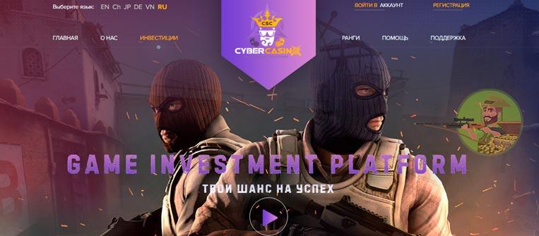 Cyber Sport