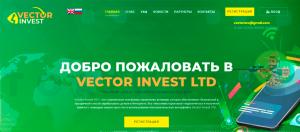 Vector Invest LTD