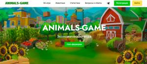 Animals-game